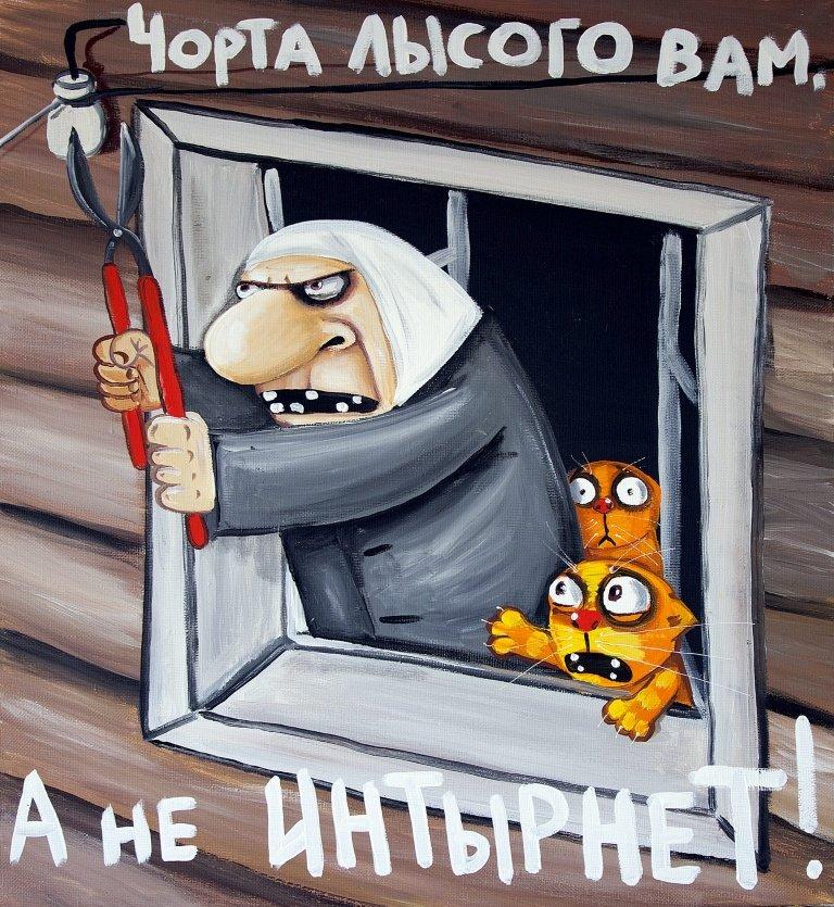 картинка Васи Ложкина
